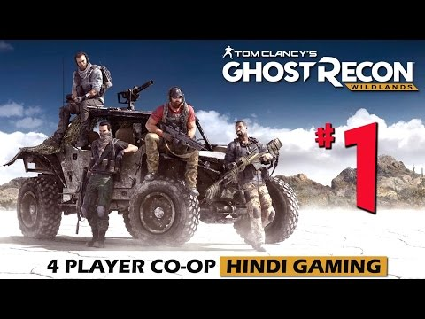 """Ghost Recon Wildlands (Hindi) 4 Player Co-Op #1 """"OPERATION KINGSLAYER"""" (PS4 Gameplay)"""