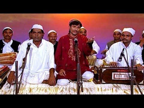La ilaha il Lalla Mohammad Rasool Allah | Muslim Devotional Songs Sharif Parwaz