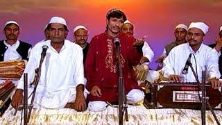 Download La ilaha il Lalla Mohammad Rasool Allah | Muslim Devotional Songs Sharif Parwaz