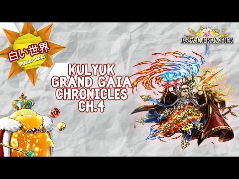 [BRAVE FRONTIER GLOBAL] Kulyuk Grand Gaia Chronicles Chapter 4 (A Master's Wisdom)