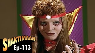 Shaktimaan - Episode 113
