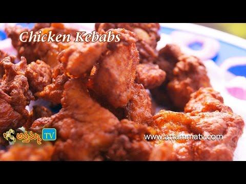 Syrian chicken kebab recipe