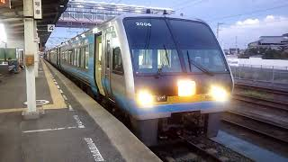 JR四国 多度津駅 高知行き2000系特急南風号 発車