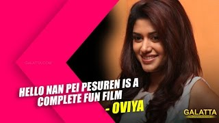 Hello Naan Pei Pesuren is a complete fun film - Oviya