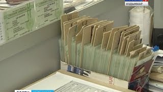 видео Пенсионное страховое свидетельство: что это и зачем нужно, порядок и условия получения