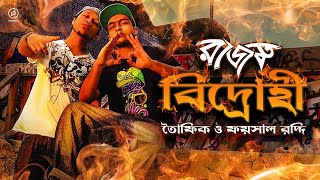 BIDROHI (Rajotto)- Official Music Video (Towfique