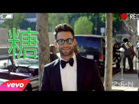 Sugar - Maroon 5 Cantonese PARODY (AhG f. CarlosDouh)
