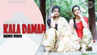 KALA DAMAN | काला दामण | Renuka Panwar | New Haryanvi Songs | Aishwarya,Sonali | ChaitanyaRecords