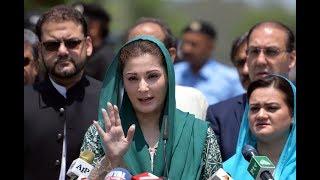 Maryam Nawaz records statement before Panama JIT on 5th July 2017
