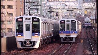 南海電鉄 新今宮駅の朝ラッシュ発着&通過集 2019