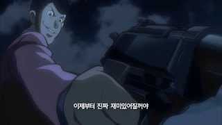 [극장판 루팡 3세 VS 명탐정 코난] 티저 예고편 Lupin 3 Sei Tai Meitantei Conan the Movie (2013) teaser trailer (Kor)