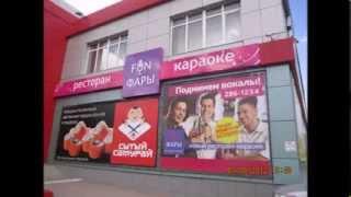видео наружная реклама в челябинске