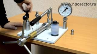 видео Проектирование и изготовление гидравлических монтажных плит