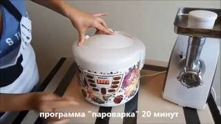 Куриные котлетки с укропом в мультиварке Scarlett SC-MC410S11 от Екатерины Гаврилиной