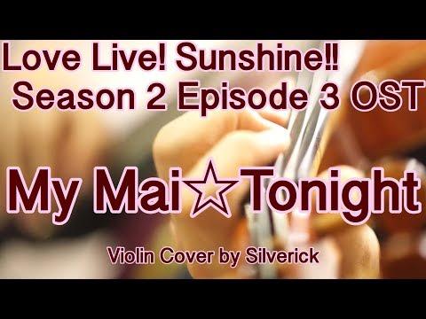 """MY Mai☆TONIGHT"" (MY舞☆TONIGHT) Love Live! Sunshine!! S2 Episode3 OST (Violin Cover)"