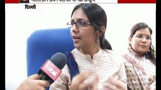 delhi new dcw chief swati maliwal takes charge