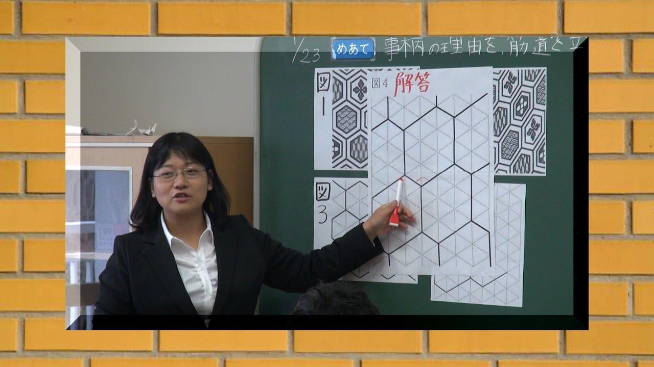 授業まるごと!杵築市立山香中学...
