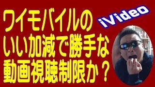 NURO光 通常キャンペーン+5000円CBキャッシュバック♪ http://www.nuro.jp/campaign/rmd/?recomndNo=dsi91892 ※上記リンクよりネット申込みされた方のみ限定。