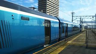 JR貨物+JR東日本 臨8862列車 EF210-6号機[岡]+E261系RS1+RES2編成「サフィール踊り子」