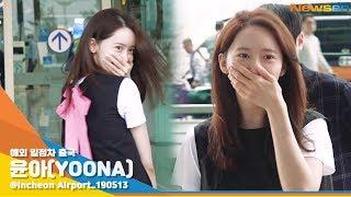 소녀시대 윤아(YOONA),
