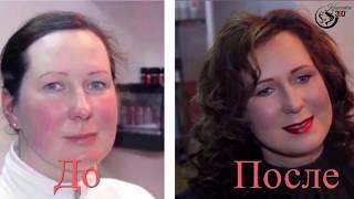 ПРЕОБРАЖЕНИЕ у парикмахера-стилиста-визажиста.До и После. Выпуск №4