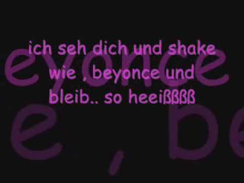Bisou -oh boy lyrics