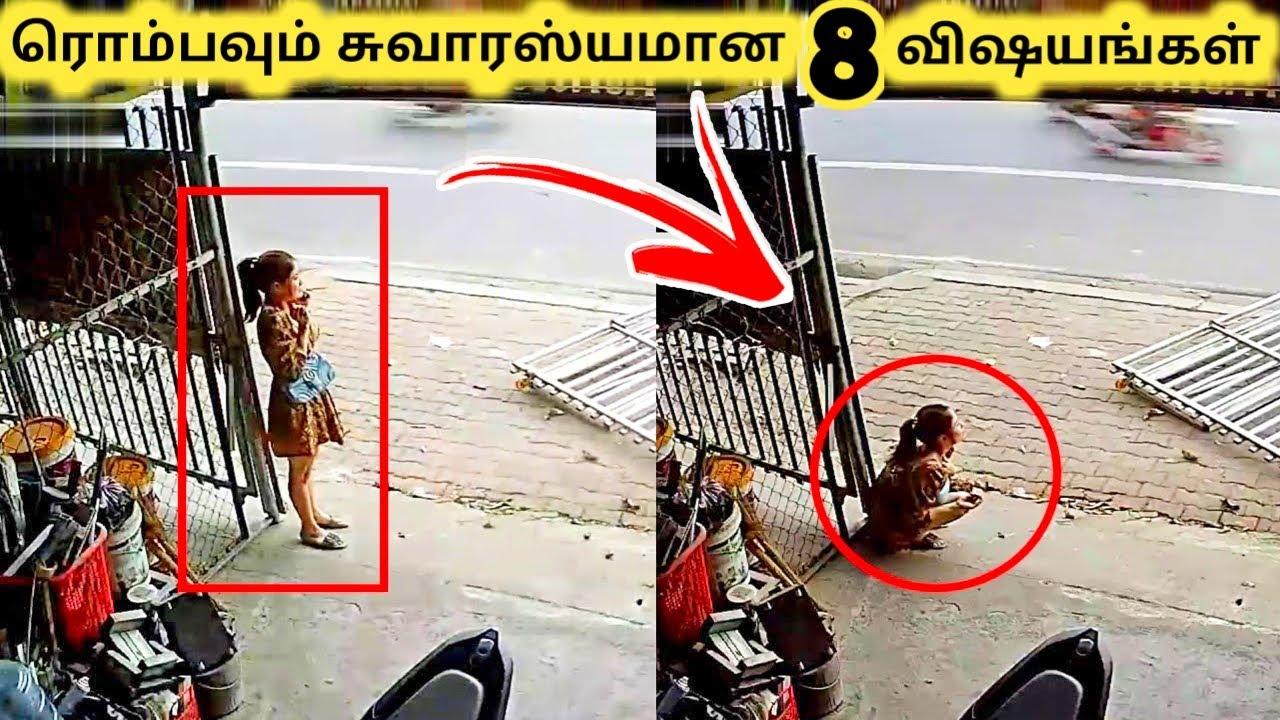 தரமான சம்பவங்கள் || Eight Amazing Peoples Part 7 || Tamil Galatta News