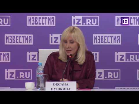 Оксана Пушкина срывается в истерику в диалоге с корреспондентом ИА Красная Весна