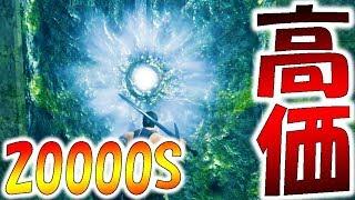 100回死んだら即終了のダークソウル1-PART6-【DARK SOULS REMASTERED】
