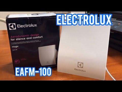 Electrolux EAFM-100 | Вытяжной вентилятор в ванную