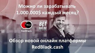 Игры на реальные деньги - ТОП 5 выплат