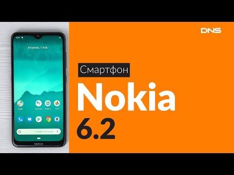 Распаковка смартфона Nokia 6.2 / Unboxing Nokia 6.2