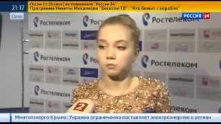Елена Радионова стала чемпионкой России