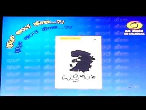 Uppigintha Ruchi Bere Illa Book Review by Dr.Naa. Someswar in That Antha Heli TV Program