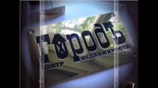 Таблички из латуни - ФАСАДКИ.РУ(http://www.fasadki.ru - Изготовление и доставка по всей России вывесок фасадных, табличек кабинетных, номерков на..., 2012-02-05T21:02:03.000Z)