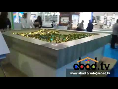 Diamond Mall Display at Dubai Property Expo