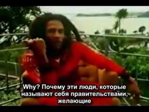 Bob Marley interview Боб Марли интервью. субтитры.