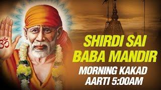 Shirdi Sai Baba Mandir Kakad Aarti - Morning 5:00 AM | Joduniya Kar Charani