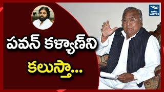 V Hanumantha Rao Controversial Comments on KCR