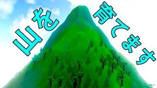 チャンネル登録お願いします!! (`・∀・´)どうもポッキーです。本物の山...