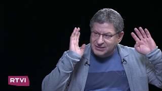 Михаил Лабковский о том, почему родители стремятся контролировать детей, даже когда те вырастают