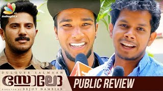 Solo malayalam movie theater response | dulquer salman , bejoy nambiar ,dhansika | review