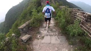2014 Great Wall of China Marathon