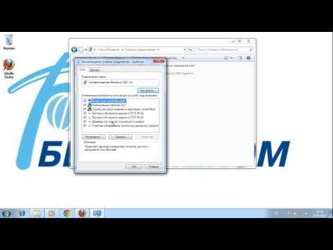 Настройка и подключение Wi Fi в Windows 7
