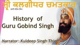 Life Story Guru Gobind Singh Ji 036 ( Sahibzada Jhujhar Singh birth )