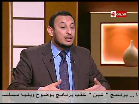 بوضوح - الشيخ . رمضان عبد المعز | يرد علي الملحد الذي يقول لا يوجد حساب في الأخرة