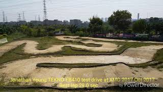 Jonathan Yeung TEKNO EB410 2nd test drive in XMG track 2017 Oct 28