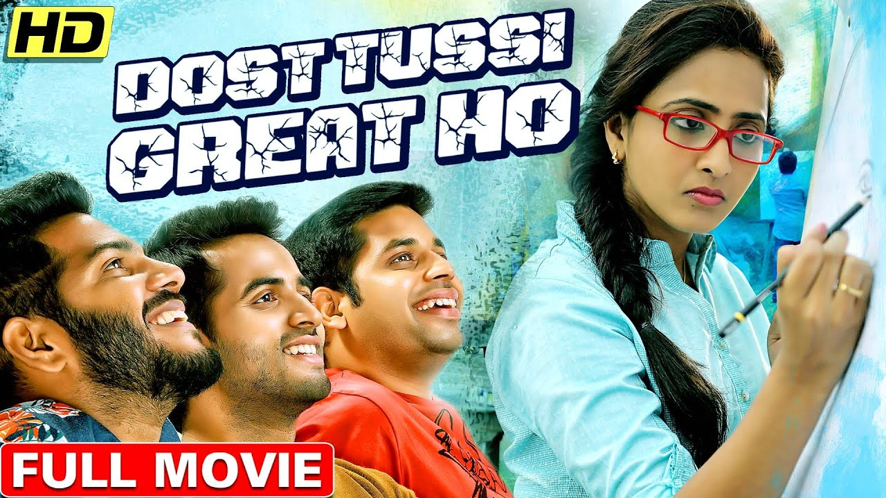 Dost Tussi Great Ho New Released Hindi Dubbed Full Movie (2020) | New South Dubbed Hindi Movie | HD