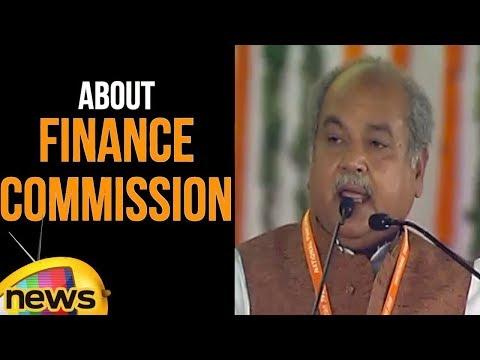 Narendra Singh Tomar Speaks About Finance Commission | Rashtriya Gram Swaraj Abhiyan | Mango News