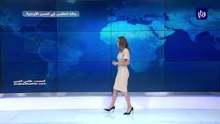 النشرة الجوية الأردنية من رؤيا 12-10-2019 | Jordan Weather